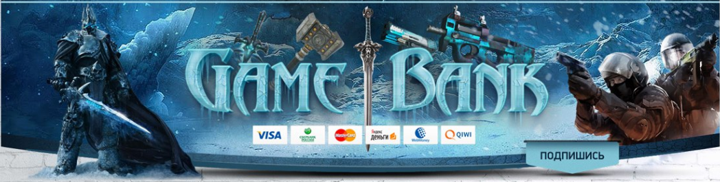 Дизайн группы ВК Game Bank